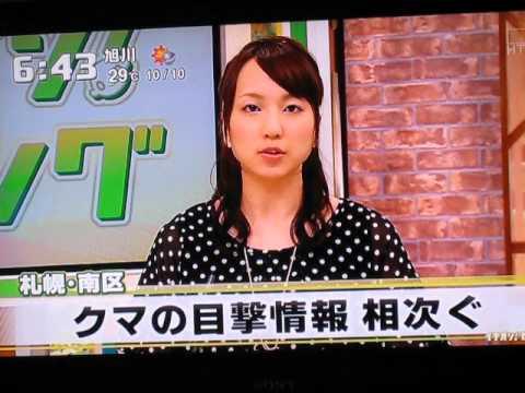 岸田彩加の画像 p1_19
