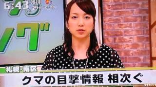 岸田彩加の画像 p1_4