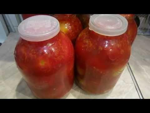 Маринованные помидоры! Очень вкусные! Pickled tomatoes ! Very tasty!