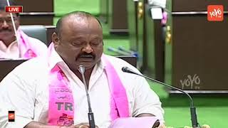 Gangula Kamalakar Takes Oath As MLA In Telangana Assembly 2019 | Karimnagar | CM KCR
