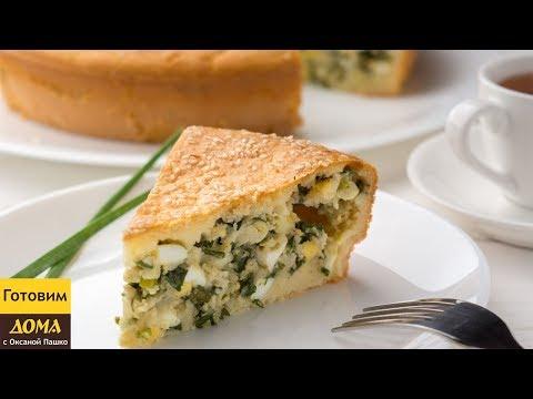 Безумная вкуснятина из простых продуктов! 😋👍 Ленивый Луковый Пирог