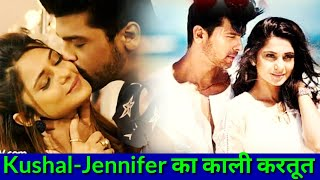 Beyhadh Actors Jennifer Winget and  Kushal Tandon का काला सच देखें