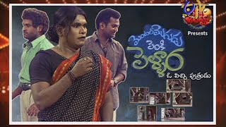extra-jabardasth-13th-march-2015