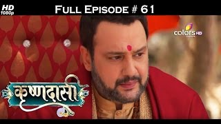 Krishnadasi - 19th April 2016 - कृष्णदासी - Full Episode