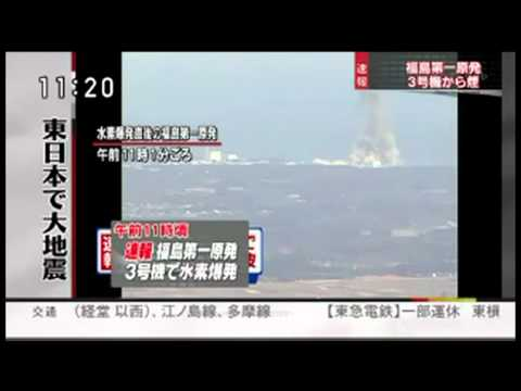 Second Fukushima Explosion video