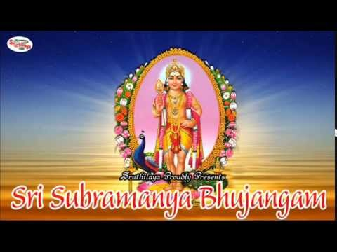 Sri Subramanya Bhujangam video