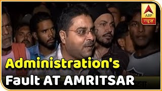 """Amritsar Train Accident: Locals Say, """"Administration And The Dussehra Committee Are At Fault"""" 