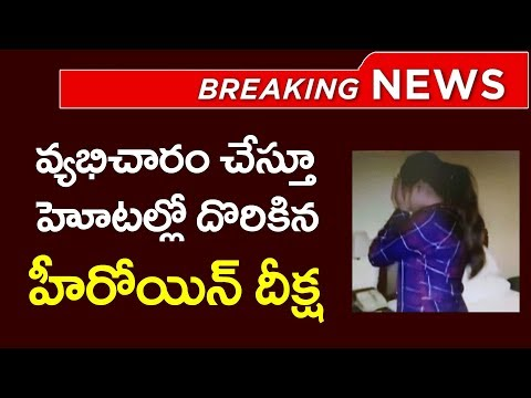 Telugu Latest News | Tollywood News | Telugu News #9RosesMedia
