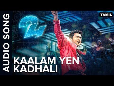 Kaalam Yen Kadhali | Full Audio Song | 24 Tamil Movie