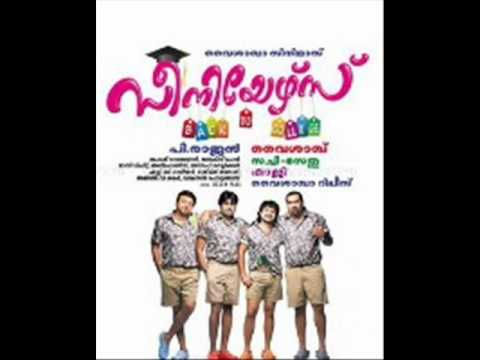 Seniors Malayalam Movie Drama Theme Music By Alphons Joseph