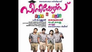 Seniors - Seniors Malayalam Movie Drama Theme Music By Alphons Joseph