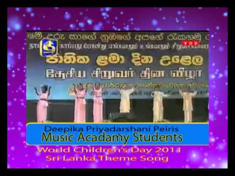 world children's day 2011 sri lanka theme song