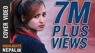 Lyang Lyang Cover Video by The Cartoonz Crew - New Nepali Movie Romeo