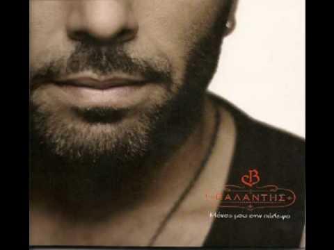 Valantis - Aroma