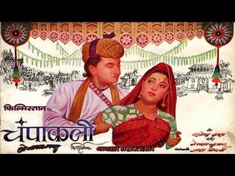 CHAMPAKALI - Bharat Bhushan, Suchitra Sen