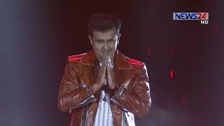 Sonu Nigam LIVE Performance on BPL 2019 Opening Ceremony - Sonu Nigam Mashup
