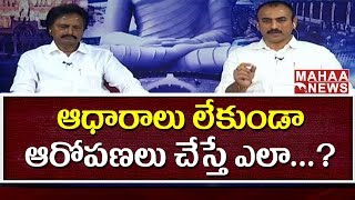 TDP Leader Gottipati Ramakrishna about allegations on Chandrababu by YCP and BJP | Prime Time Debate