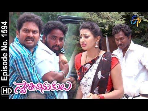 Swathi Chinukulu | 11th October 2018 | Full Episode No 1594 | ETV Telugu