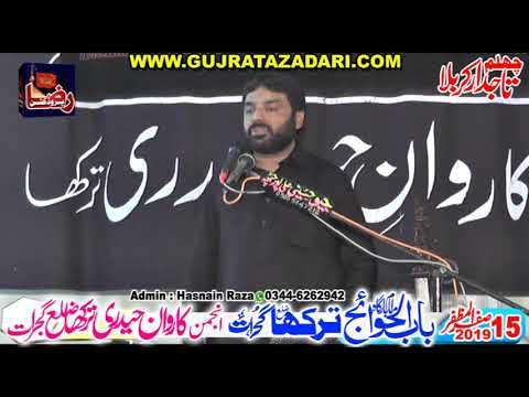 Zakir Najam Ul Hassan Notak | 15 Safar 2019 | Tarikha Gujrat || Raza Production