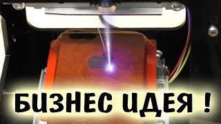 На Что Способен Дешевый Лазерный Гравер Мощностью 1000 mw? Посылка из Китая