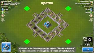Прохождение игры колонизаторы миссия 4 2