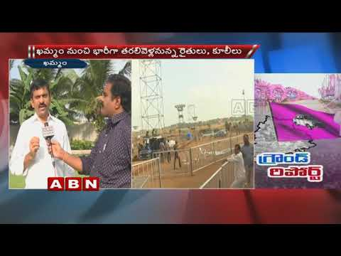 Khammam MP Ponguleti Srinivas Reddy face to face over TRS Pragati Nivedana Sabha