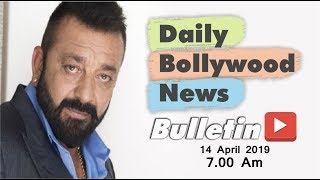 Latest Hindi Entertainment News From Bollywood | Sanjay Dutt | 14 April 2019 | 07:00AM