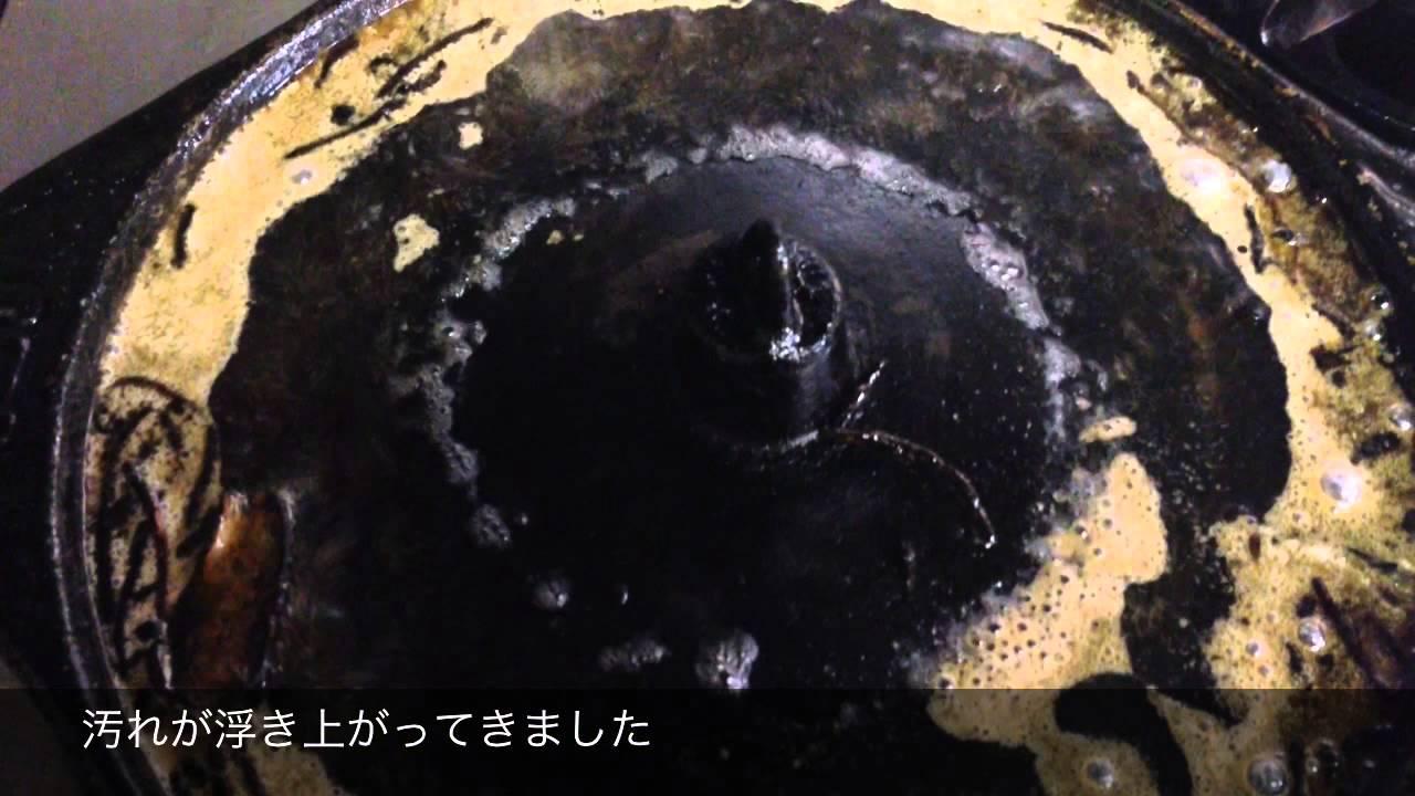 ジンギスカン鍋の画像 p1_19