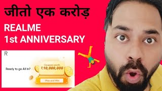 Realme First Anniversary Sale | Offers & Discounts | Realme 3 Pro Next sale 3 May