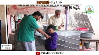Chai Wala Prank By Nadir Ali & Rizwan Khan In  |P4 Pakao | 2018