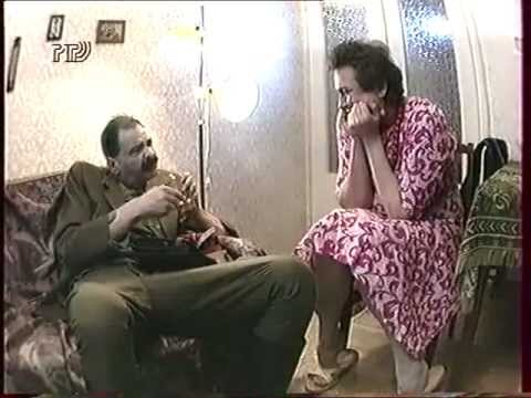 """Городок. (1993) - """"Настоящий"""" полковник"""