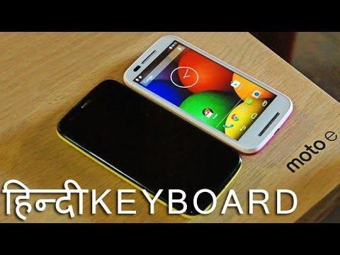 moto g hindi keyboard | hindi transliteration