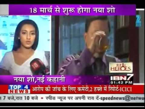 Badalte Rishton Ki Daastan Shown On Ibn7 At 15th March 2013 video