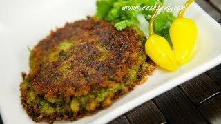 Mung Beans Patties (Vegan) Recipe (Vegetarian)