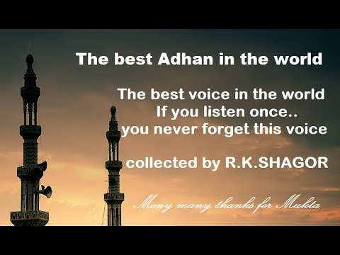 The Best Azan In The World ( Beautiful Voice ) Btv Azan In Bangladesh video
