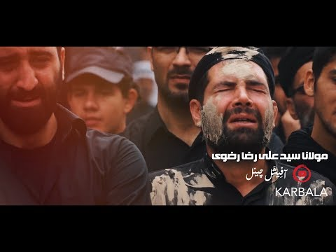 Arbaeen in London & Karbala | HD | 2019
