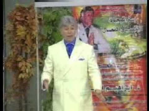 خطورة التربية ومواقف مضحكة للدكتور إبراهيم الفقي