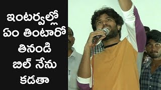 Vijay Deverakonda Mind Blowing Speech At Theatre || Vijay Deverakonda Hungama with Fans |Priyanka