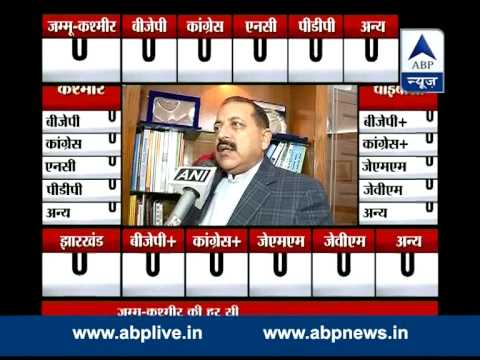 BJP leader Jitendra Singh says BJP will create history in Jammu and Kashmir
