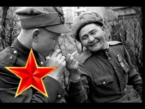 Военные, армейские песни - Давай закурим