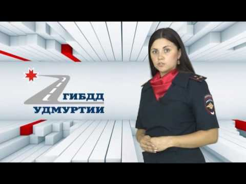 sts-izhevsk-znakomstva