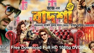 How To Free Download & Watch Indian Bangla Movie Badsha The Don Full HD ll Jeet and Nusrat Faria
