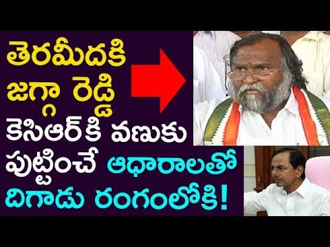 Jagga Reddy Came With Proofs.. KCR Is In Tension.. !! || Taja30