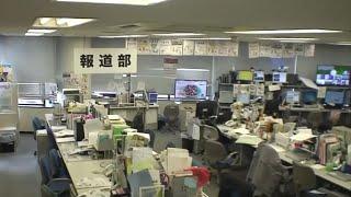 Earthquake kills 3 in Japan