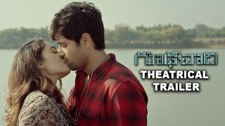 Goodachari Movie Theatrical Trailer || Adivi Sesh, Sobhita Dhulipala