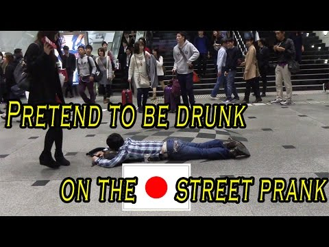Pretend To Be Drunk In Public In Japan (Social Experiment)