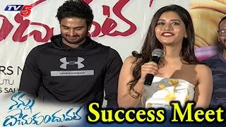 Nannu Dochukunduvate Movie Success Meet | Sudheer Babu | Nabha Natesh