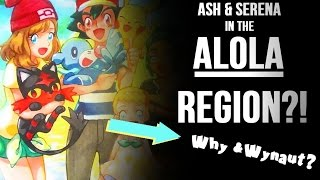 ???? Ash & Serena in ALOLA?! // Pokemon Sun & Moon Anime Amourshipping Discussion/Theory????