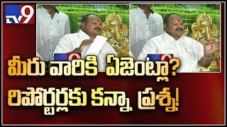 CM Rameshకు వ్యాపారాలు ఉన్నాయా? లేవా? || Kanna Lakshminarayana