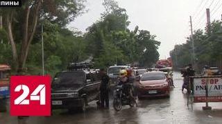 Террористы хотят прибрать к рукам природные богатства Филиппин